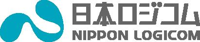 株式会社 日本ロジコム NIPPON LOGICOM